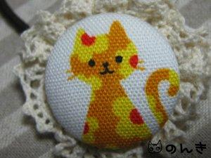 画像2: 猫くくり 小 オレンジはなねこ