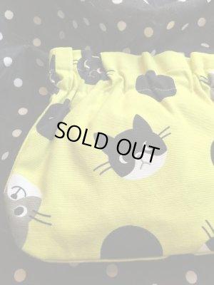 画像1: パックン!猫柄 黄緑